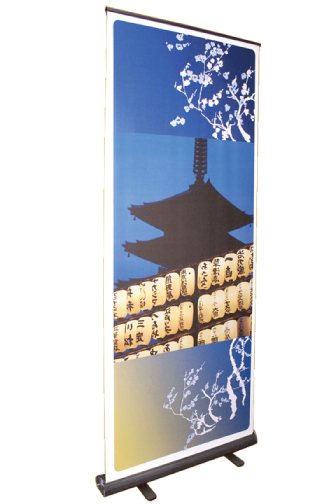 """Kit- RTRC Retractable Banner Stand & Heavy Weight Banner 31.5""""W x 78.75""""H"""