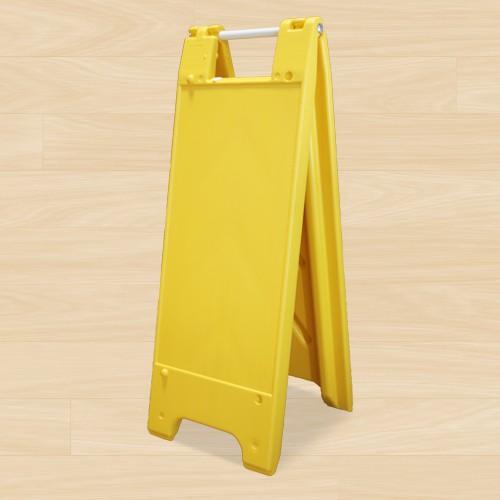 """A Frame 12""""W x 24""""H Yellow"""