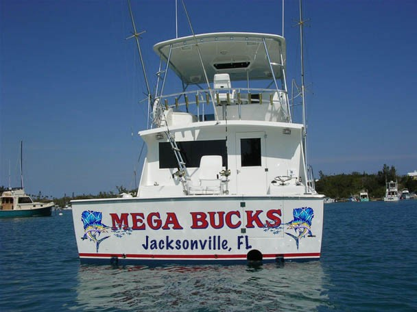 Advanced Boat Lettering