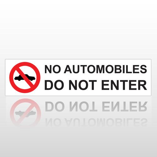 No Autos 205 Street Sign