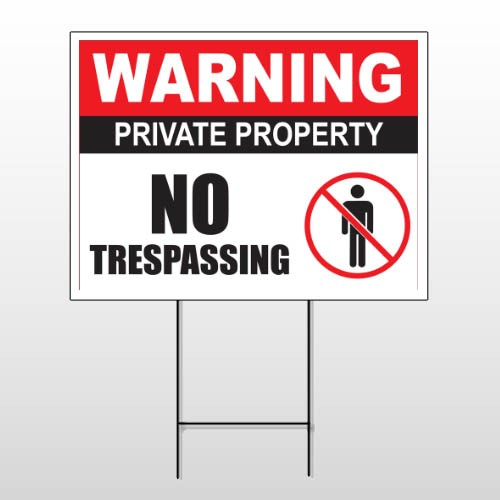 Private Property 95 Wire Frame Sign