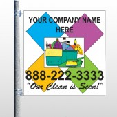 Cleaning Supplies 451 Pole Banner