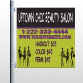 Uptown Salon 642 Pole Banner
