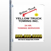 Towing 125 Pole Banner