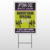 Uptown Salon 642 Wire Frame Sign