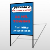Repair 124 H-Frame Sign