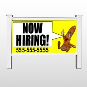 "Hiring 54 48""H x 96""W Site Sign"