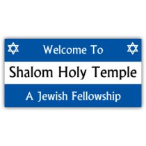 Shalom Holy Temple Vinyl Banner