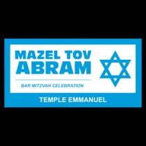 Mazel Tov Abram Vinyl Banner