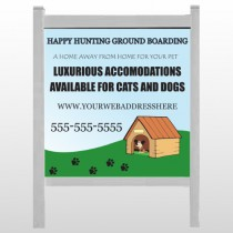 "Hunting 301 48""H x 48""W Site Sign"
