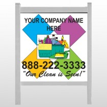 "Cleaning Supplies 451 48""H x 48""W Site Sign"