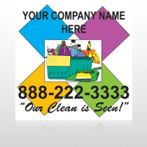 Cleaning Supplies 451 Site Sign
