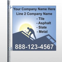 Roofing 258 Pole Banner