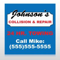 Repair 124 Site Sign