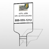 Auto Loan 173 Round Rod Sign