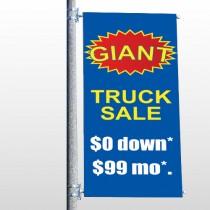 Starburst 119 Pole Banner