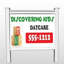 "Toy Blocks 183 48""H x 96""W Site Sign"