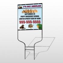 Pet Supplies 305 Round Rod Sign