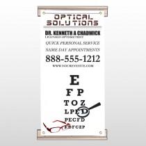 Eye Doctor 131 Track Banner